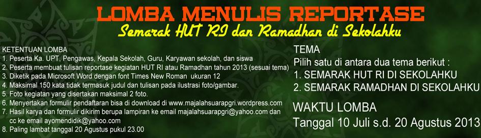lomba menulis semarak hut ri dan ramadhan 2013